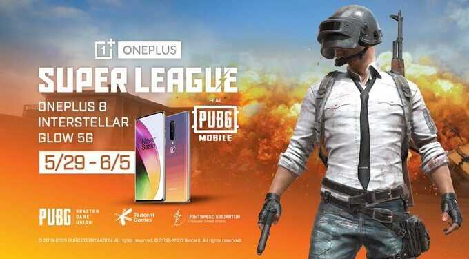 PUBG Mobile collaborations with OnePlus