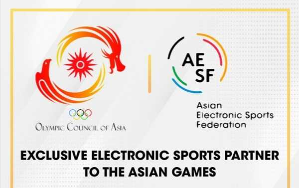 eSports in Asian Games