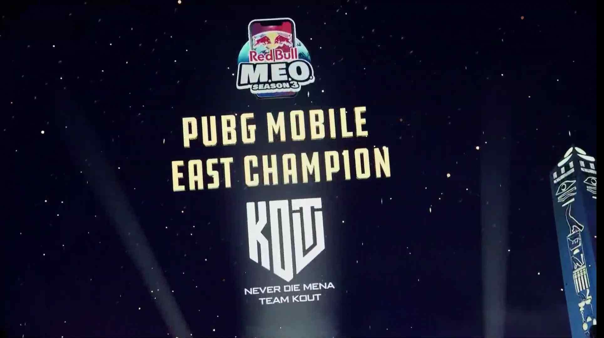 Red Bull M.E.O. Season 3