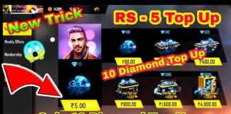 Free Fire Top Up rupees 5