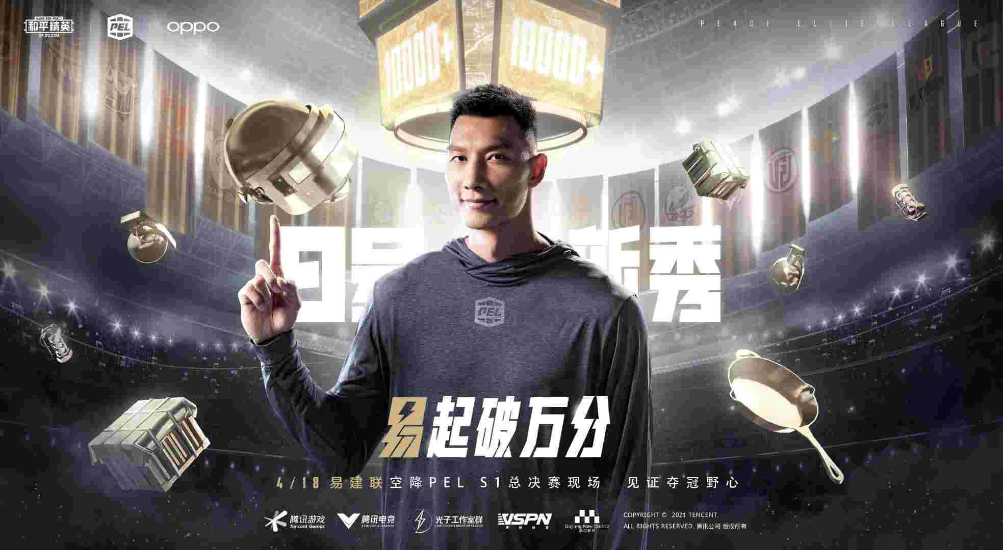 PEL 2021 Season 1 Grand Finals