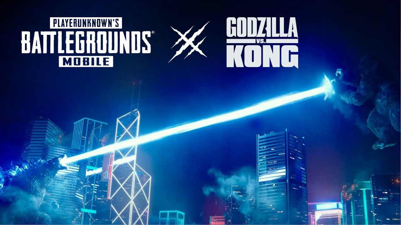 Godzilla vs Kong in PUBGM