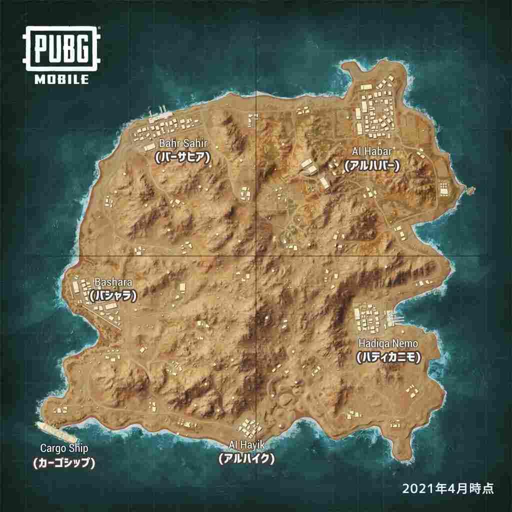 top 3 Landing Spots in Karakin Map