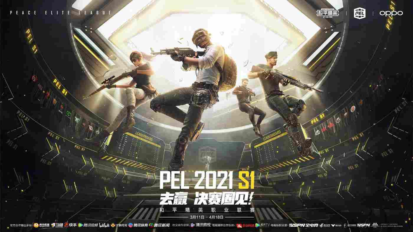 PEL 2021