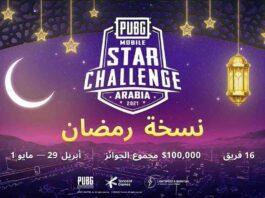 PUBG Mobile Star Challenge Arabia 2021