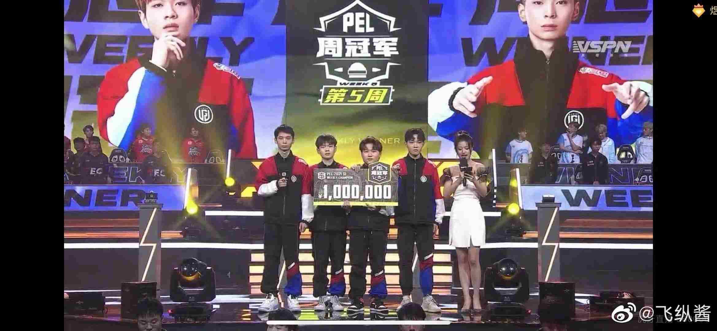 Winner of PEL 2021 Season 1