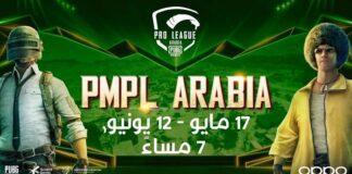 PMPL Arabia Super Weekend 1 Day 2
