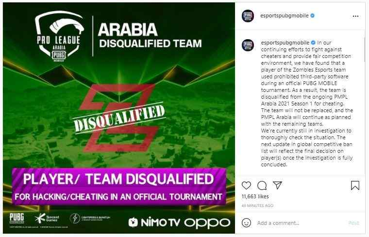 Team Zombies Disqualified from PMPL Arabia
