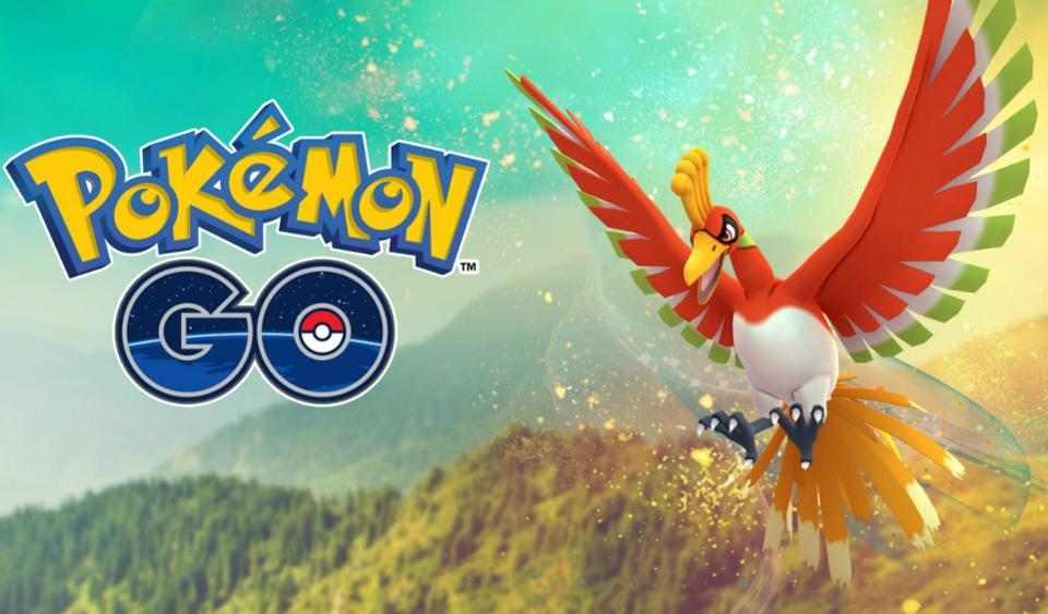 The Pokémon Go Storage Increase Upgrade
