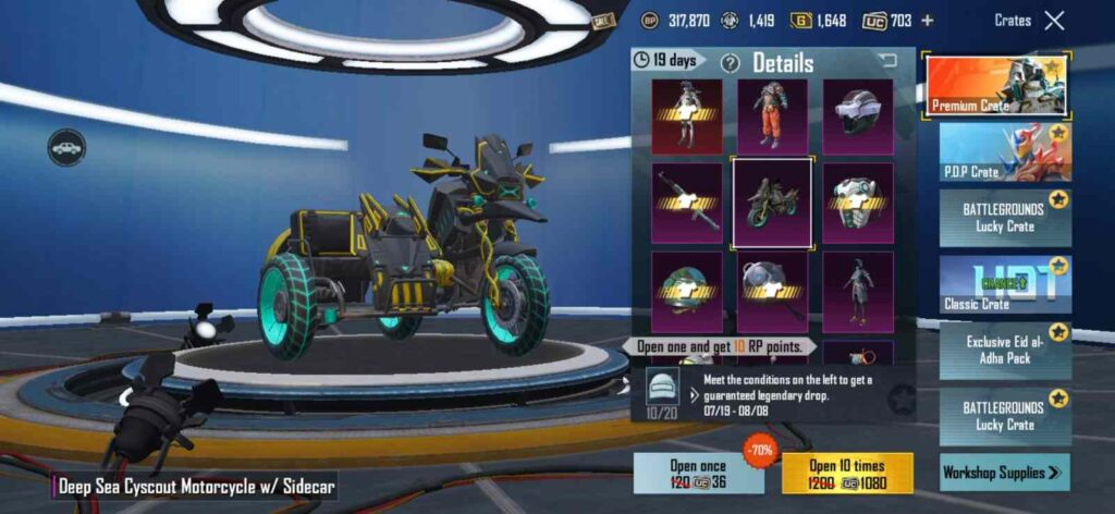 Premium Crate- Deep Sea Cyscout Motorcycle W/Sidecar