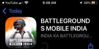 BGMI iOS Download Link: 100% Working Link