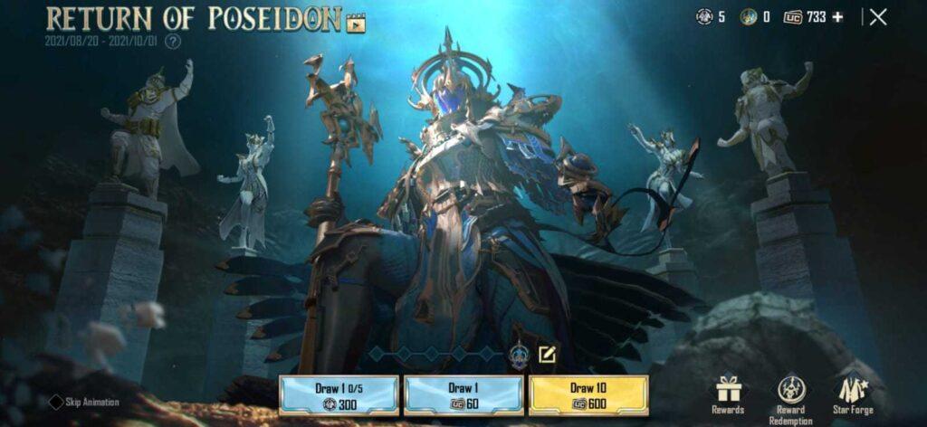 Poseidon X Suit in BGMI: How to Get it?