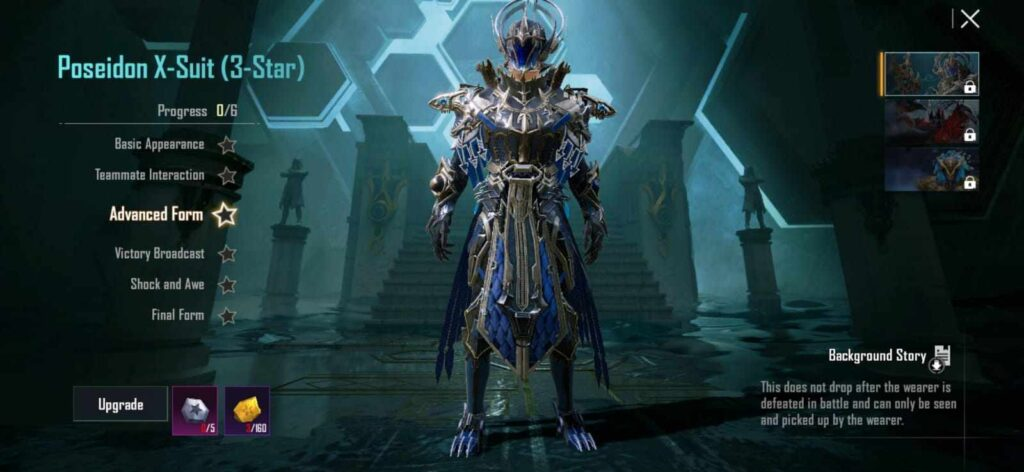 New Ocean Archlord X-Suit in BGMI: Released Today