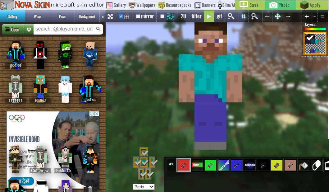 Skin Editor for Minecraft from minecraft.novaskin.me
