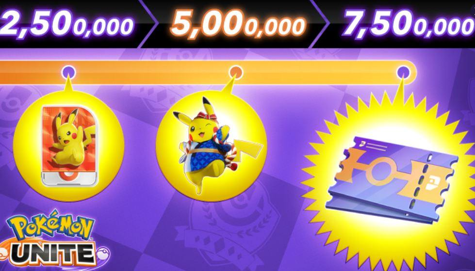 pokemon unite campaign rewards