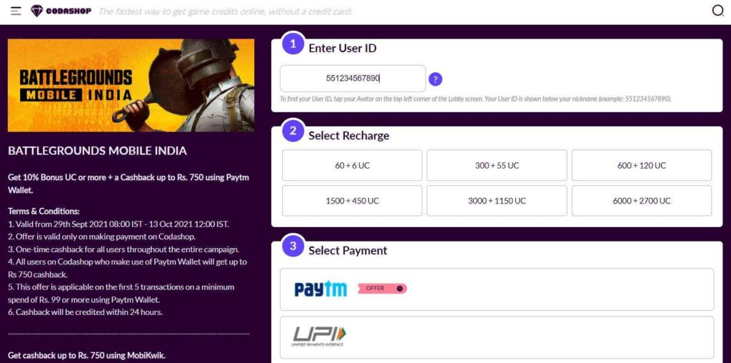 BGMI Official UC Purchase: How to Buy UC For BGMI?